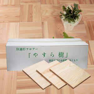 YSBO-BOX-36